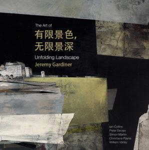 Unfolding Landscape, Jeremy Gardiner, Monograph